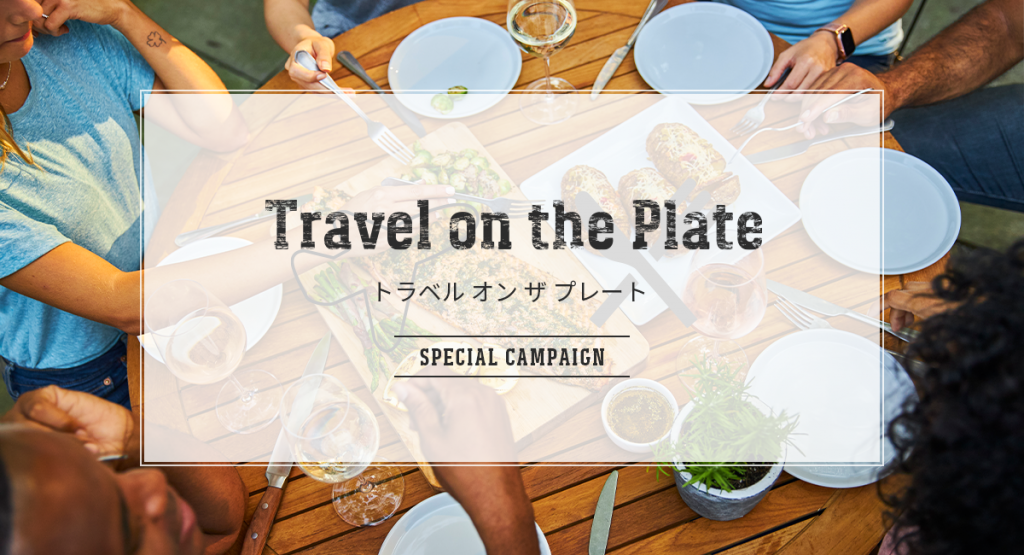 Travel on the Plate
